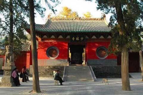 Shao Lin Kung Fu Tempel